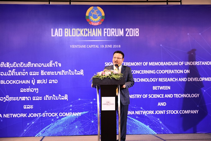 Lina Network signed MOU with Laos Gov