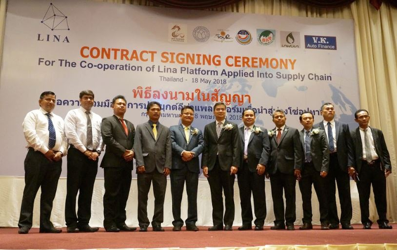 Contract signing ceremony for the co-operation of Lina platform applied in to Supply Chain